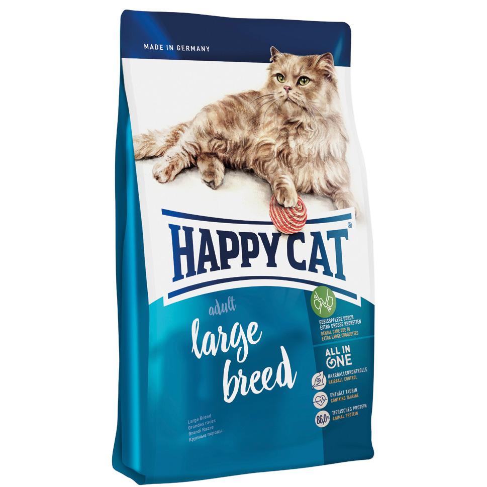 HappyCat Adult LB 1,4 kg