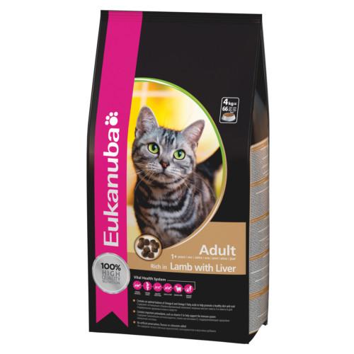 Eukanuba Cat Healthy Digestion 400 g