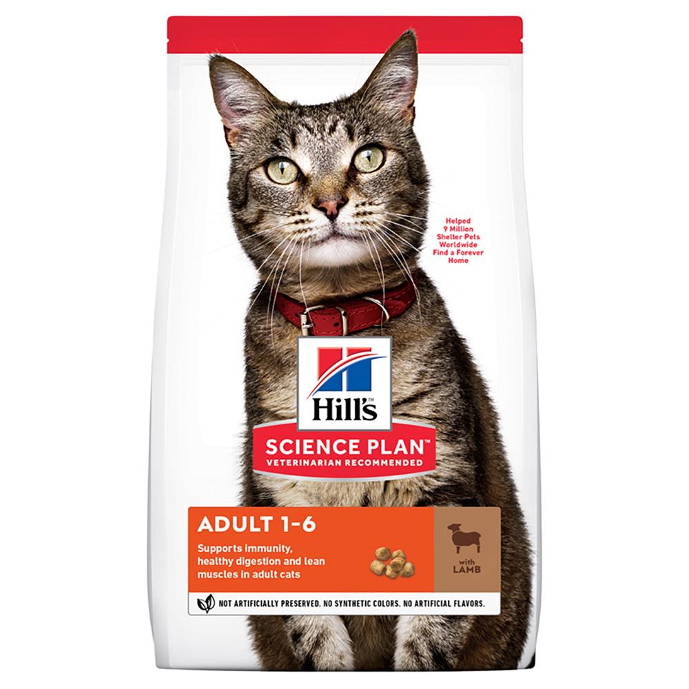 Hills Feline Adult Lamb&Rice 1.5kg